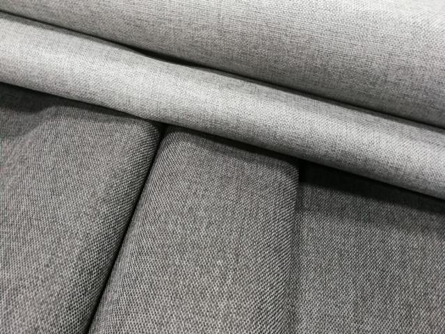 Мебельная ткань Хьюго купить