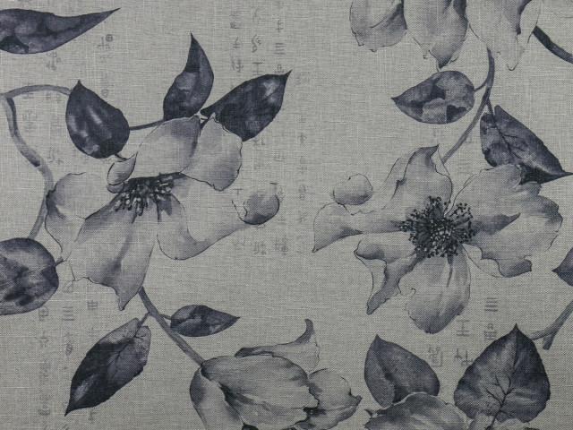 Мебельная ткань Оливия купить