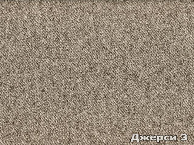 Мебельная ткань Джерси  3 купить