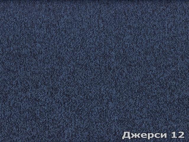 Мебельная ткань Джерси 12 купить