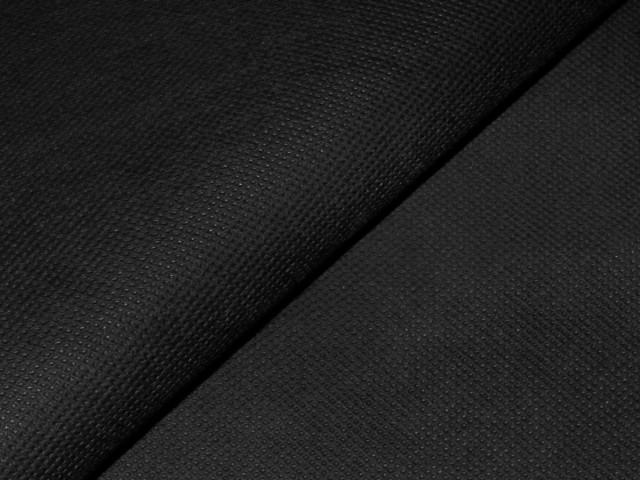 Подкладочная ткань Флизелин (Спанбонд) 70 г/м.кв  Черный купить