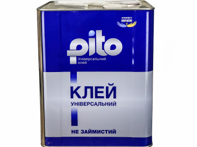 Pito (Пито)