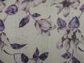 Мебельная ткань Оливия 4А цена