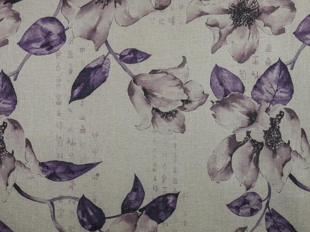 Мебельная ткань Оливия 4А купить