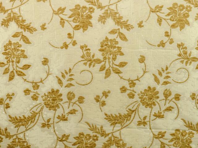 Мебельная ткань FUANA 02 хардал купить