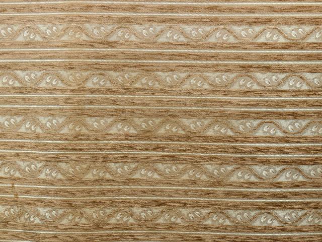 Ликвидация Остатков FUANA 07-Y коричневая полоса купить