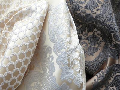 Ткань для обивки мебели купить в украине комфорт ткани оптом и в розницу